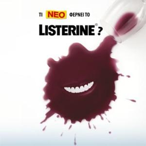 Listerine