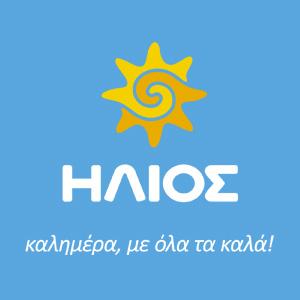 Helios markets