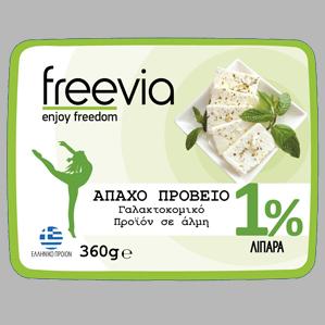 Freevia