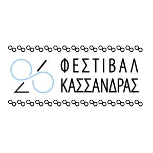 Kassandra Festival