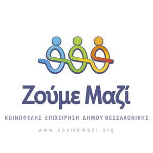 #02_ZoumeMAzi