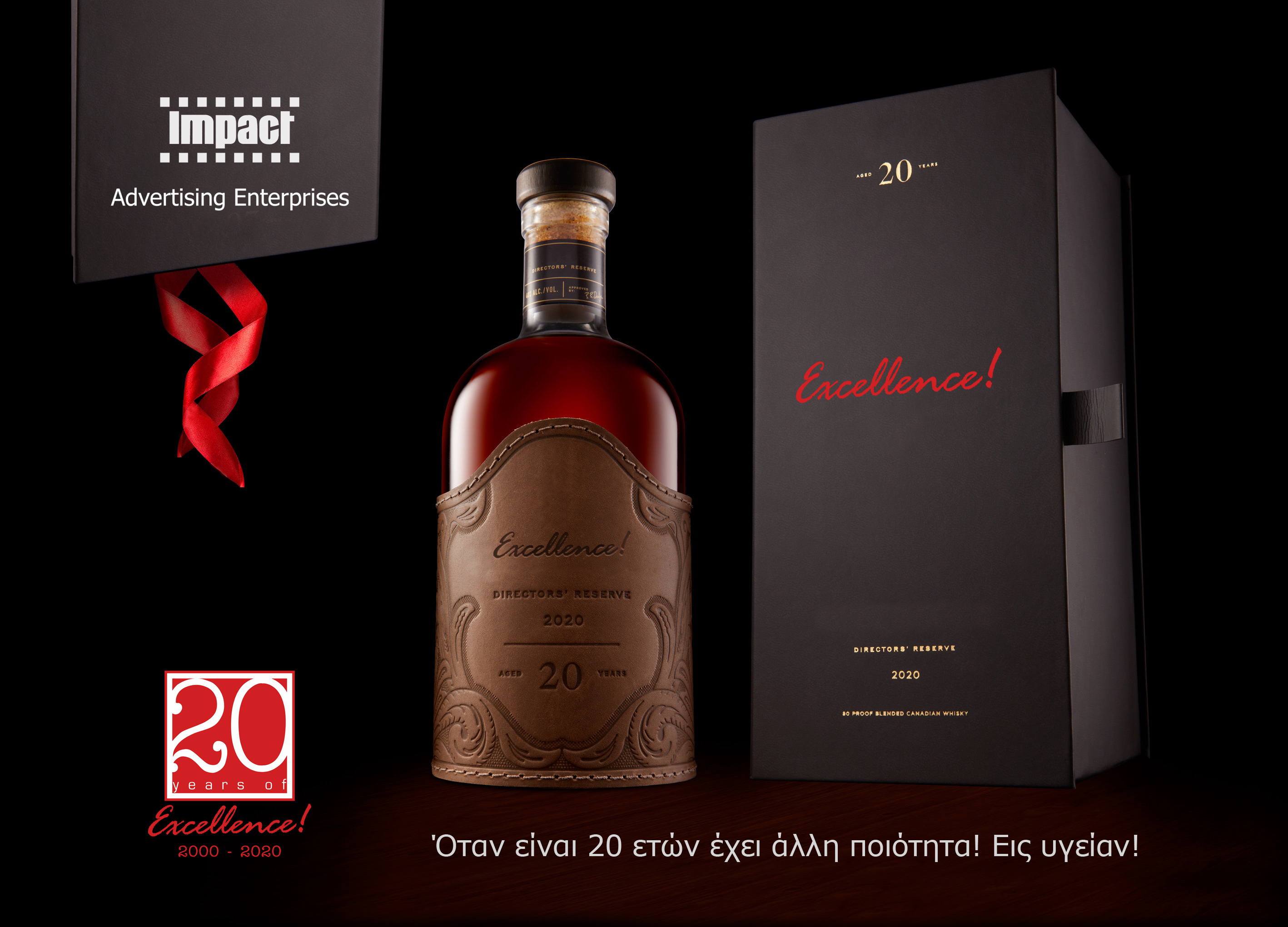Impact_Whiskey_20years Excellence