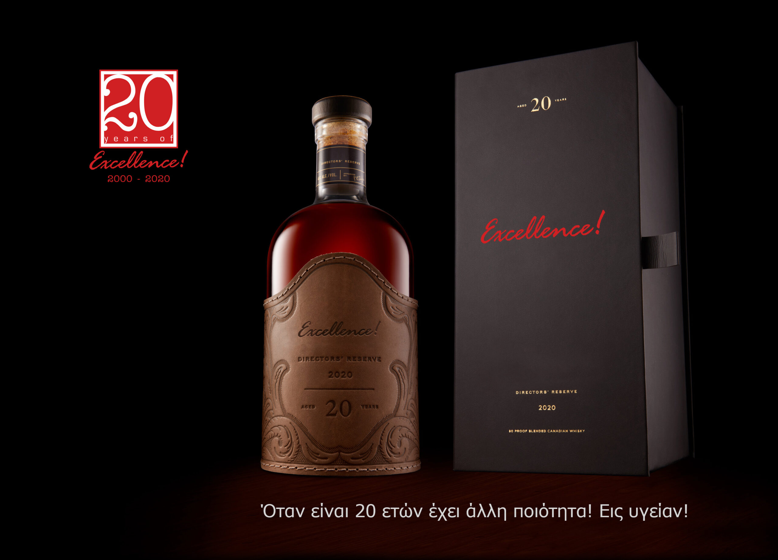 Impact_Whiskey_20years Excellence_EN_no Logo